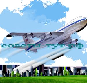 Travel-Airplane-icon